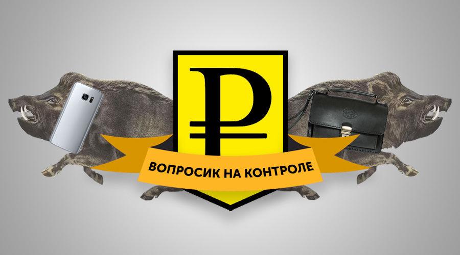 © Коллаж Дмитрия Пославского, Юга.ру
