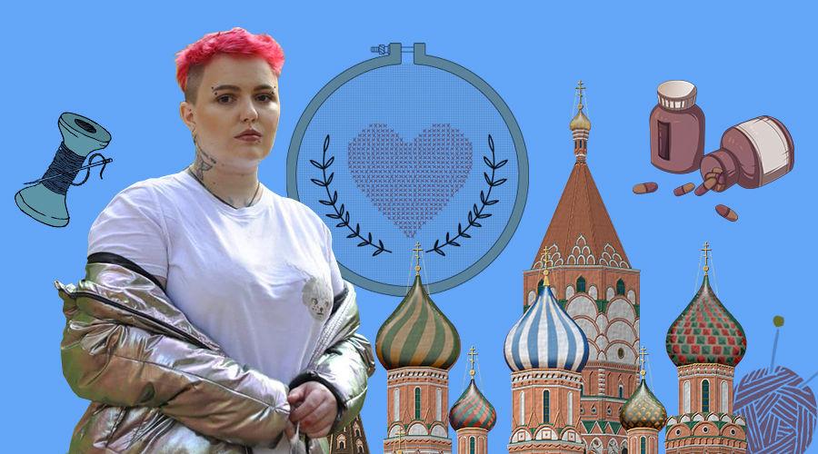 Ниа Цехмейстрюк © Коллаж Дмитрия Пославского, Юга.ру