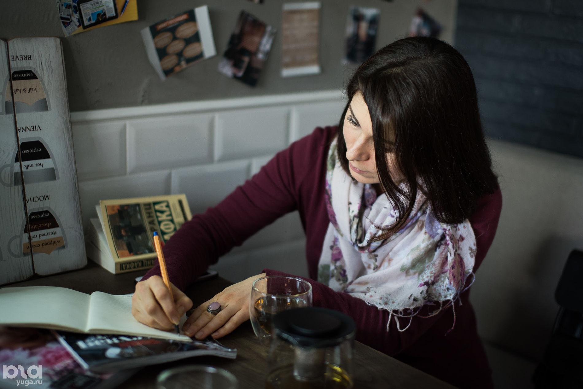 Татьяна Кермин © Фото Елены Синеок, Юга.ру