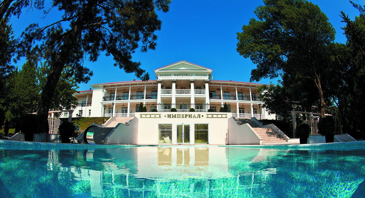 Бутик-отель «Империал»