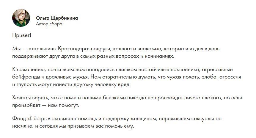 © Скриншот с сайта sluchaem.ru