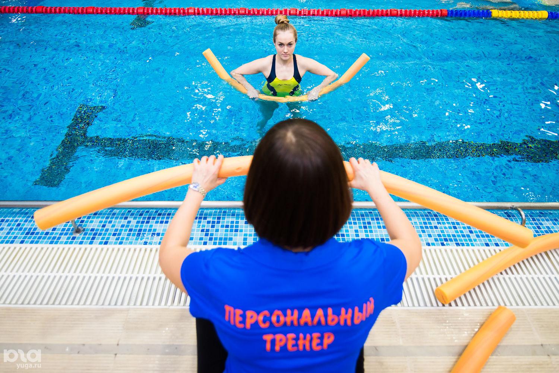 Занятия по реабилитации в бассейне © Фото Елены Синеок, Юга.ру