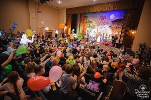 IV Фестиваль гуманной педагогики (2017 год) ©Фото представлено организаторами мероприятия