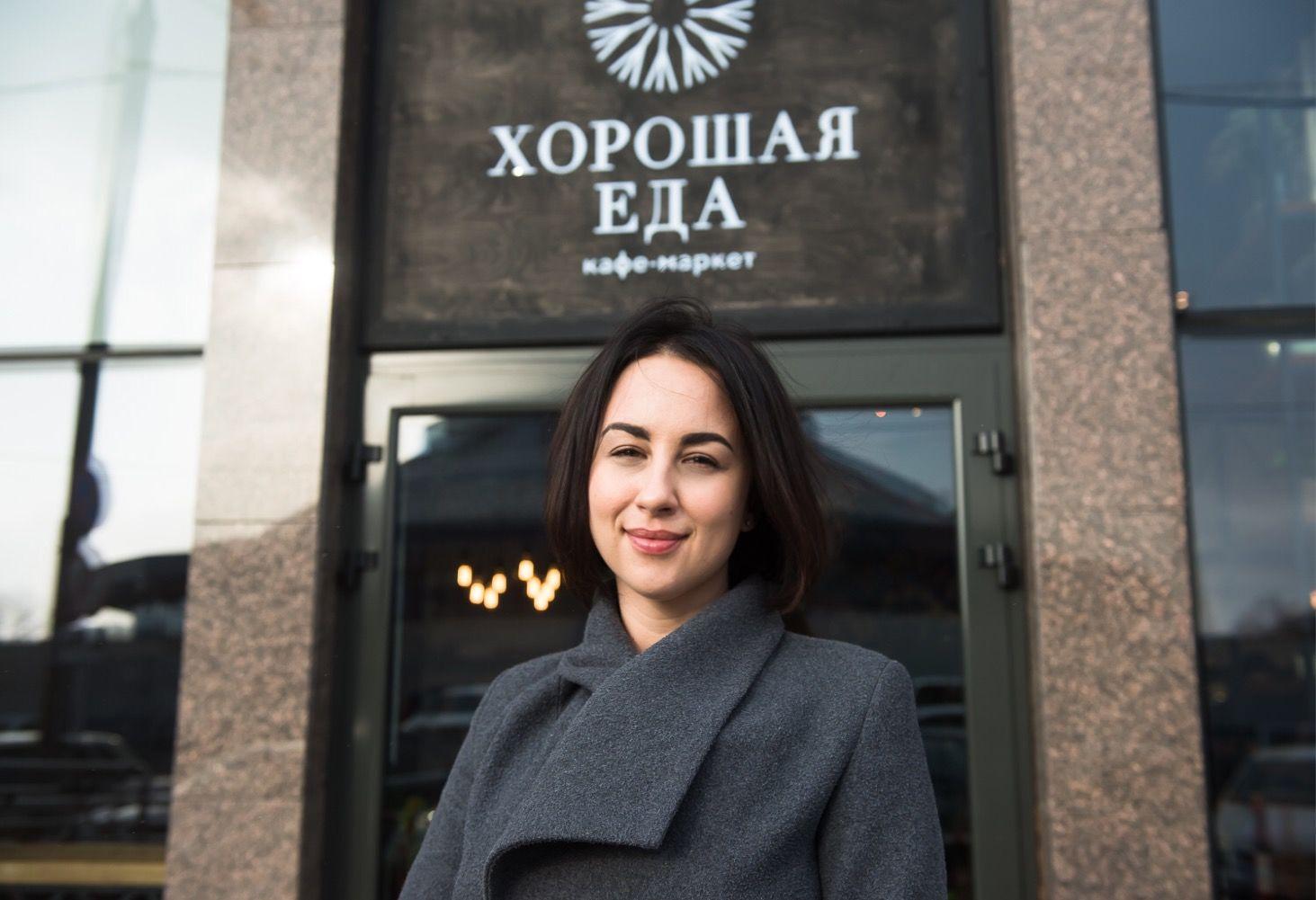 Кристина Ловлина © Фото Елены Синеок, Юга.ру