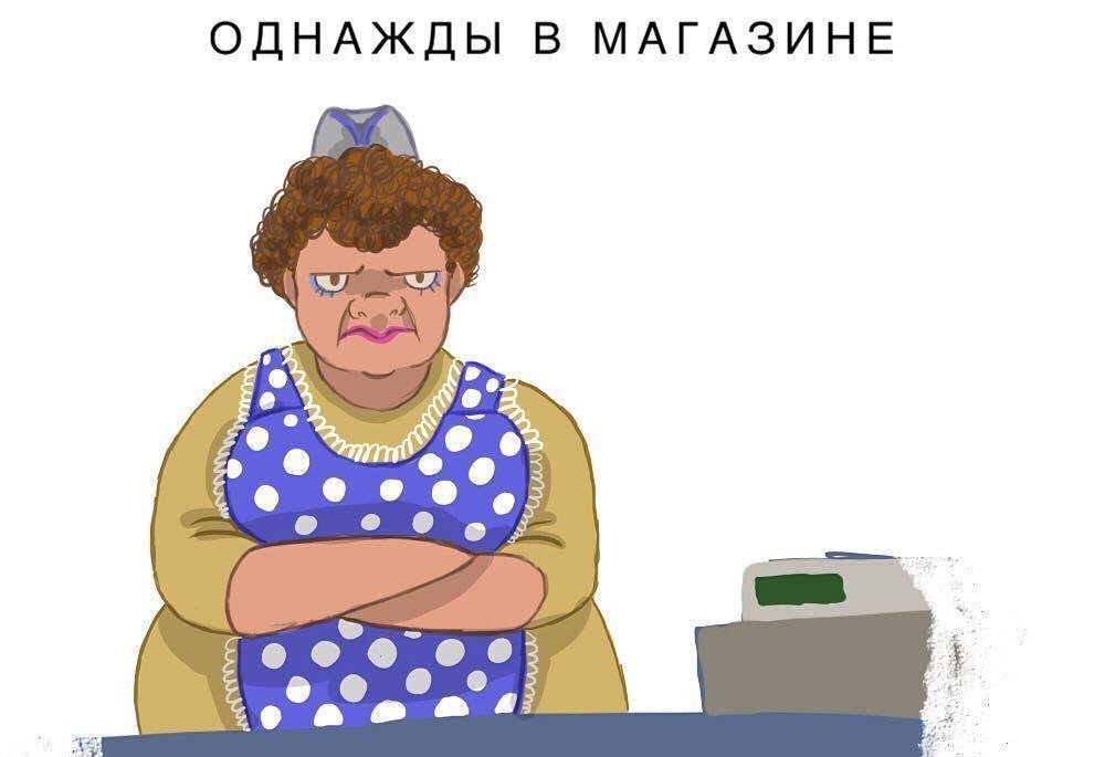 © Автор Екатерина Авдейкина