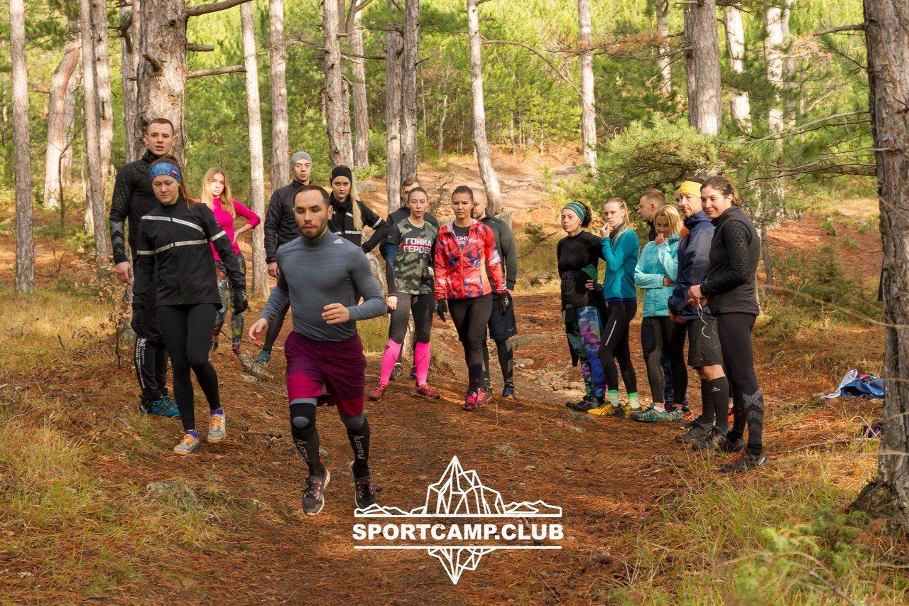 Тренировка в лагере sportcamp.club