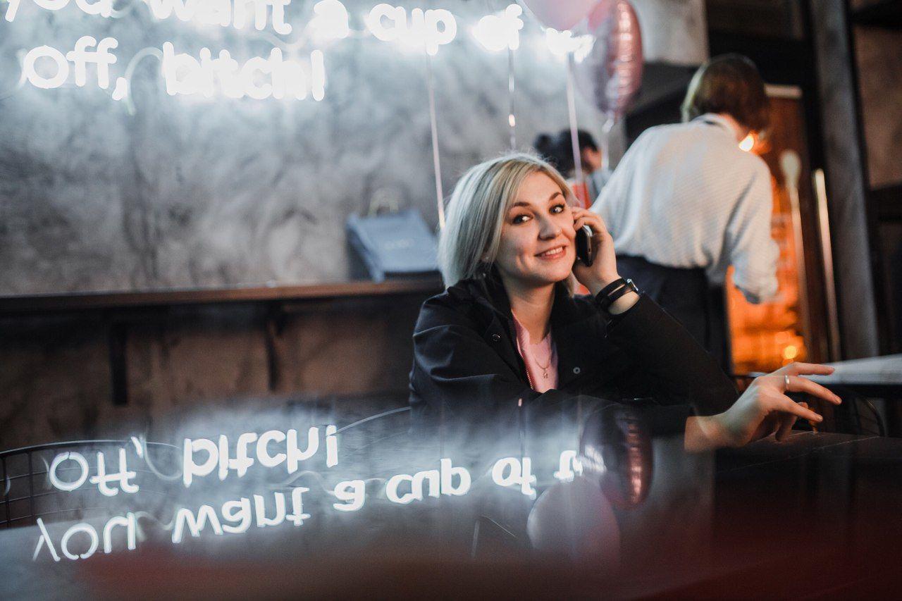 Психолог Евгения Кужильная © Фото с личной страницы vk.com/zhenya_slon