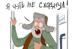 ©Автор Екатерина Авдейкина