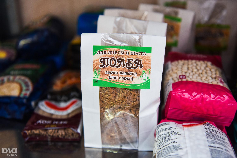 Ингредиенты для рационов Smartfood