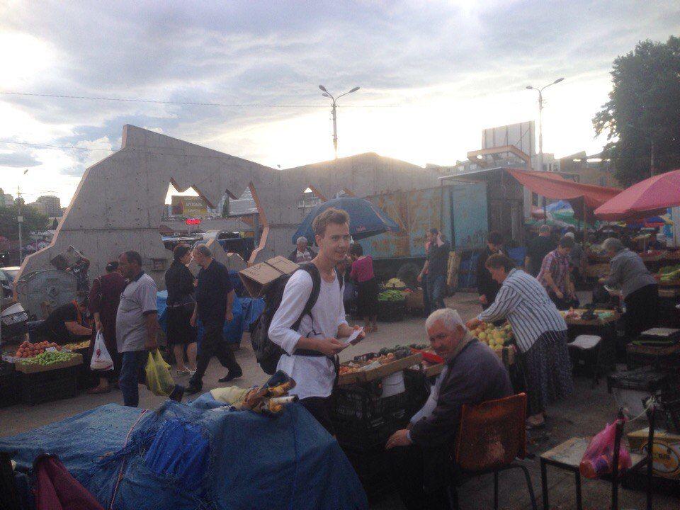 Рынок в Тбилиси